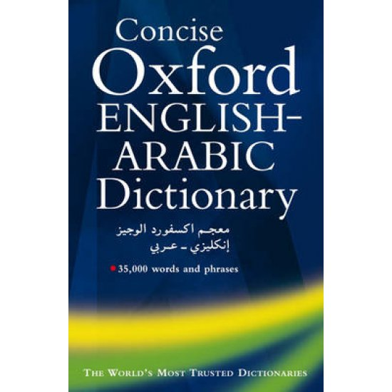 OXFORD CONCISE ENGLISH-ARABIC DICTIONARY HC