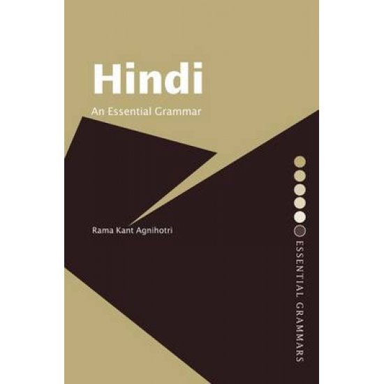 HINDI: AN ESSENTIAL GRAMMAR PB