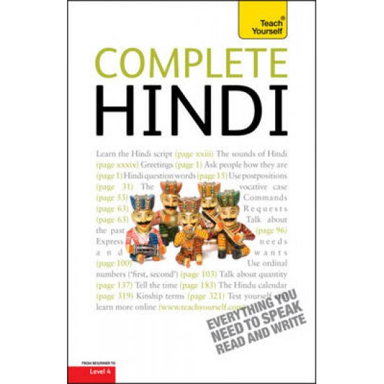 TEACH YOURSELF COMPLETE HINDI PB
