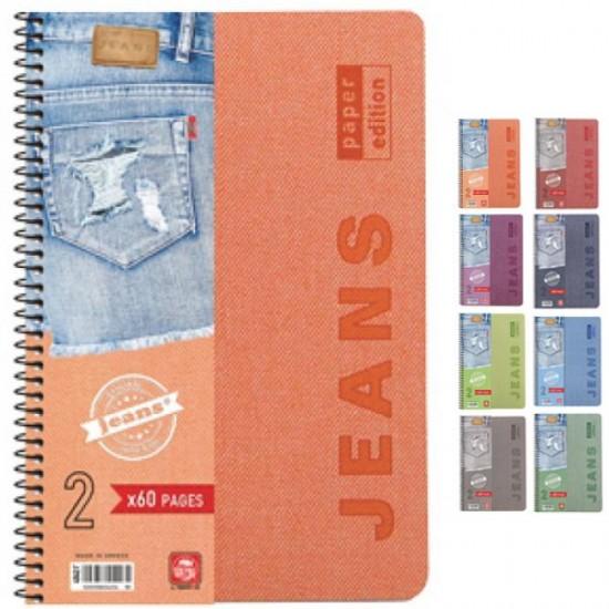 Τετράδια σπιράλ Jeans 17X25 3 θεμάτων