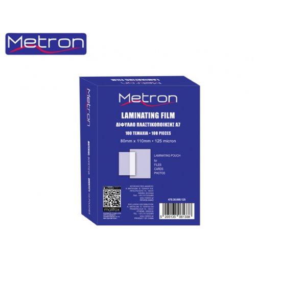 METRON ΔΙΦ.ΠΛΑΣΤ/ΣΗΣ A7 125mic 80x110  100Τ.